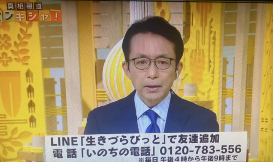 日本人的自殺率真的高嗎?