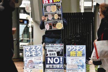 集團主義盛行的日本人相信新冠疫情陰謀論?