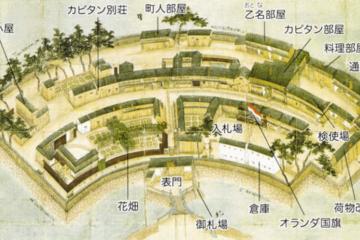 日本人的第一外語是英語,英語之前呢?